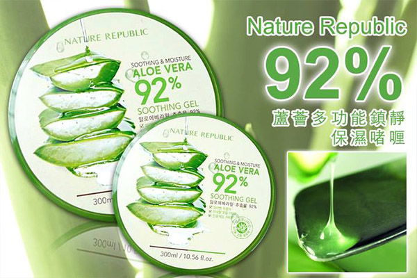 Nature Republic Soothing & Moisture Aloe Vera 92& Soothing Gel